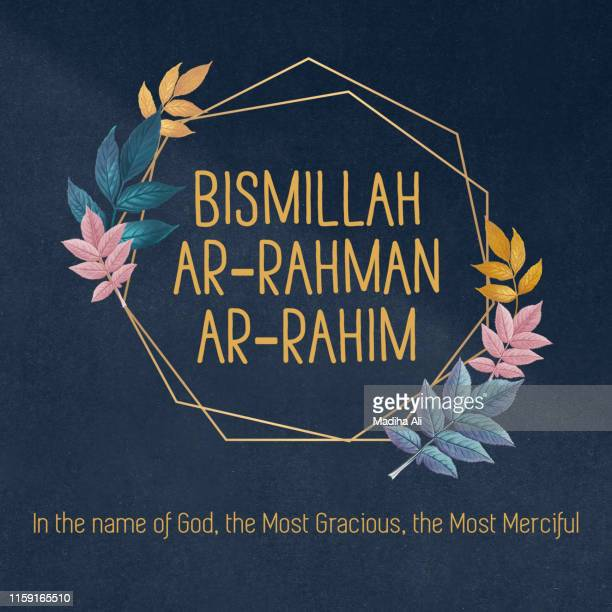 start everything with bismillah | 786 | duaa | tasbih | prayer | dhikr | typography | calligraphy - eid ul fitr illustrations stock pictures, royalty-free photos & images