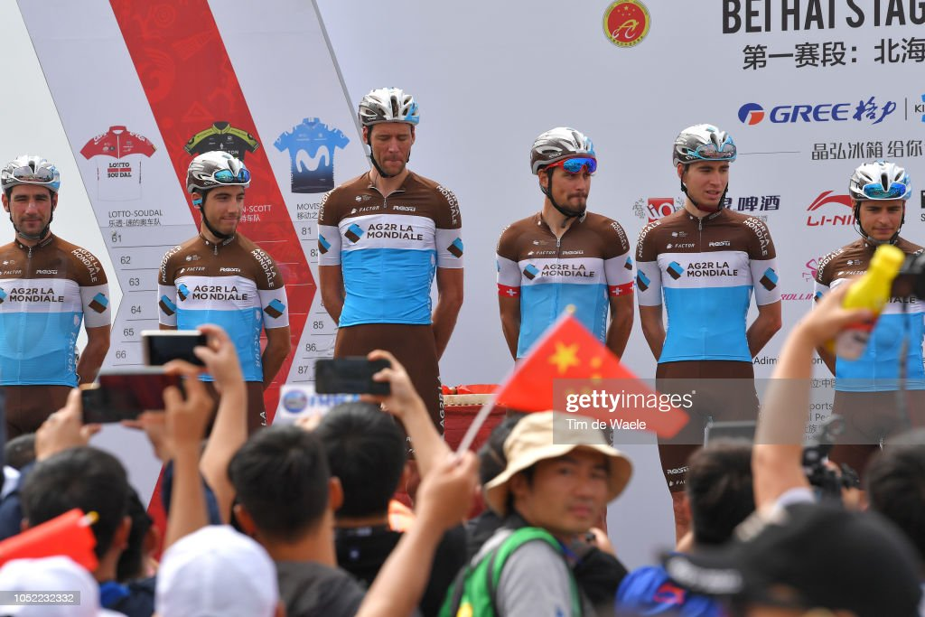 2nd Tour Of Guangxi 2018 - Stage One : News Photo