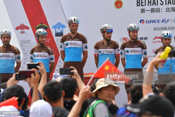 Start / Podium / Alexis Vuillermoz of France and Team Ag2R La Mondiale / Julien Duval of France and Team Ag2R La Mondiale / Silvan Dillier of...