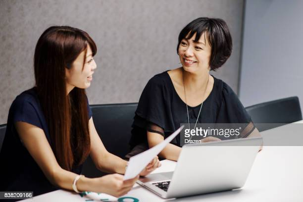 Starting investment business in Japan