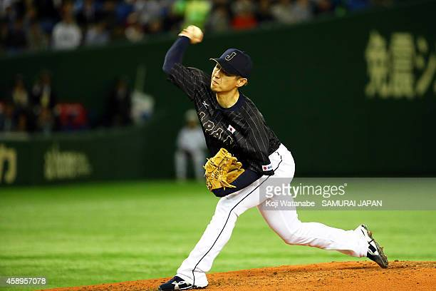 Starting pitcher Chihiro Kaneko of Samurai Japan pitches in the first inning during the game two of Samurai Japan and MLB All Stars at Tokyo Dome on...