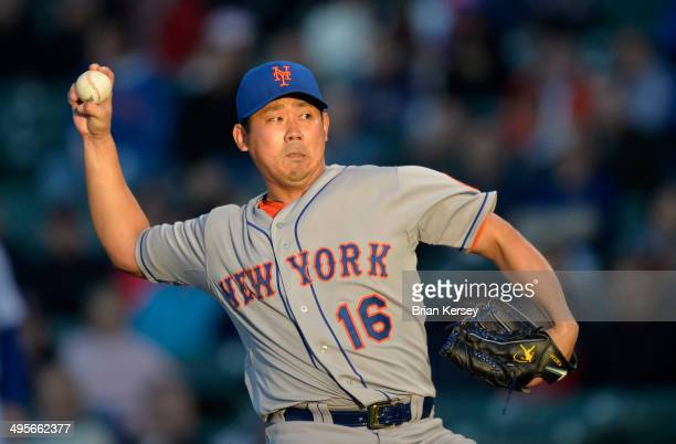 Starting pitcher Daisuke Matsuzaka of the New York Mets delivers a pitch during the first inning against the Chicago Cubs at Wrigley Field June 4...