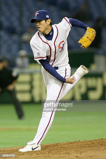 Starting Pitcher En-Yu Lin of Chinese Taipei pitches during the 2006 World Baseball Classic Asia Round Game against Korea on March 3, 2006 at Tokyo...
