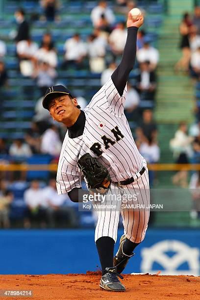Starting pitcher Haruhiro Hamaguchi of Samurai Japan Collegiate National Team pitches during in the Gwangju Summer Universiade Sendoff game between...