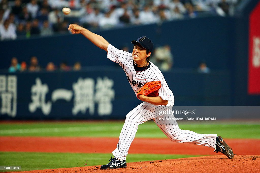 Starting Pitcher Kenta Maeda #18 of Samurai Japan throws a pitch during in the top half of the first inning the game one of Samurai Japan and MLB All Stars at Kyocera Dome Osaka on November 12, 2014 in Osaka, Japan.