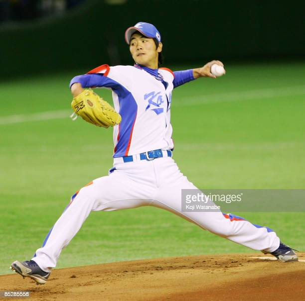 Starting pitcher Kim Kwang-Hyun of South Korea throws in the top of the first inning during the World Baseball Classic Tokyo Round match between...