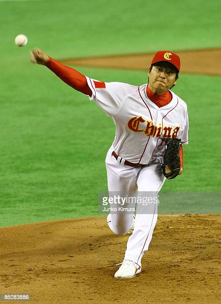 Starting Pitcher Lu Jiangang of China throws a pitch during Game 3 of the 2009 World Baseball Classic Pool A against Chinese Taipei at Tokyo Dome on...