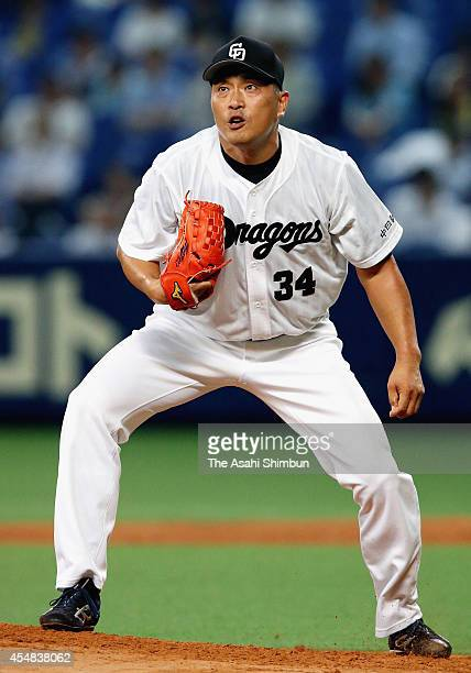 Starting pitcher Masahiro Yamamoto of Chunichi Dragons looks on during the Central League game against Hanshin Tigers at Nagoya Dome on September 5,...