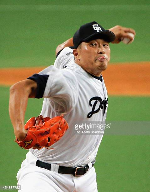 Starting pitcher Masahiro Yamamoto of Chunichi Dragons throws during the Central League game against Hanshin Tigers at Nagoya Dome on September 5,...