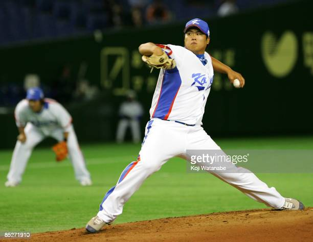 Starting pitcher Ryu Hyunjin of South Korea throws in the top of first inning during World Baseball Classic Tokyo Round match between Chinese Taipei...