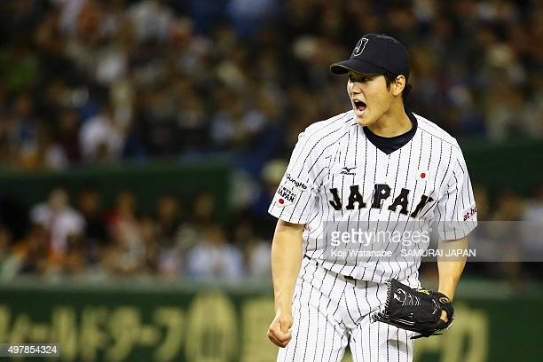 Starting pitcher Shohei Otani of Japan reacts after a strike out in the top of fifth inning during the WBSC Premier 12 semi final match between South...