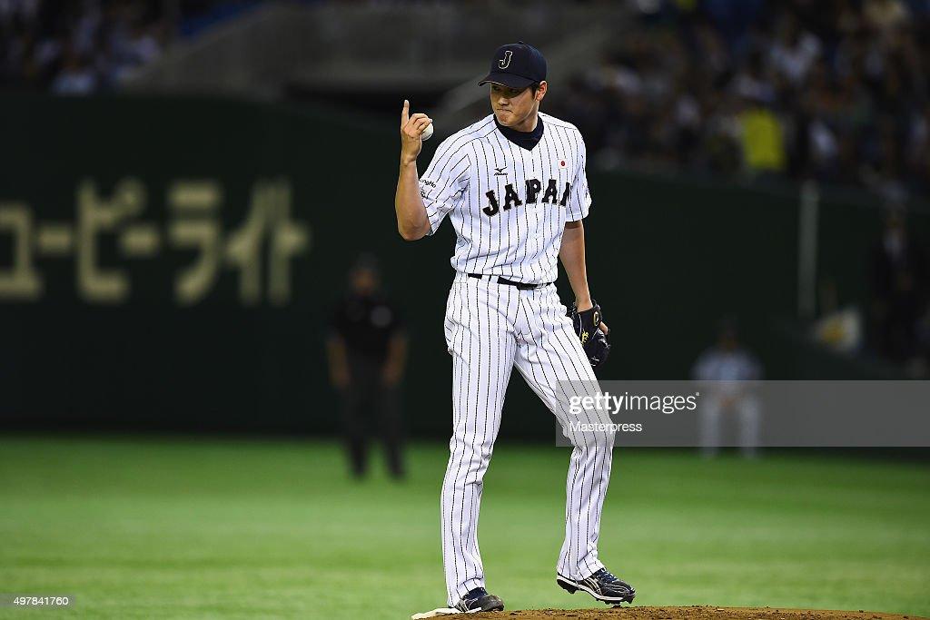 South Korea v Japan - WBSC Premier 12 Semi Final : News Photo