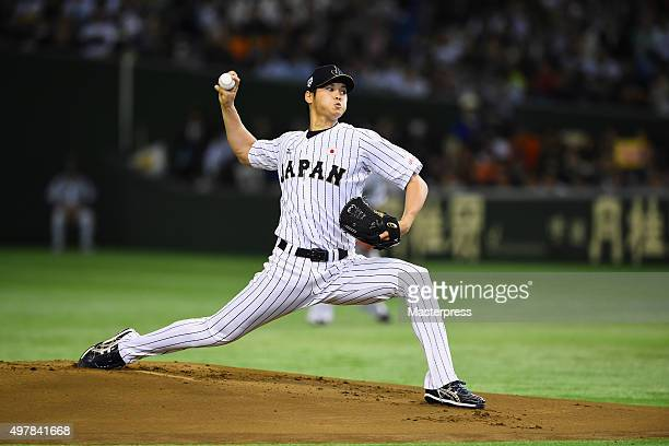 Starting pitcher Shohei Otani of Japan throws in the top of first inning during the WBSC Premier 12 semi final match between South Korea and Japan at...