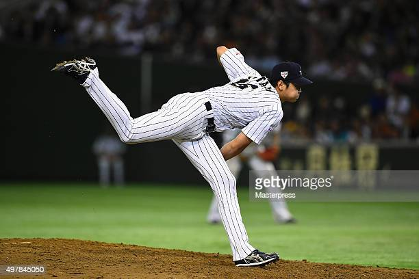 Starting pitcher Shohei Otani of Japan throws in the top of sixth inning during the WBSC Premier 12 semi final match between South Korea and Japan at...