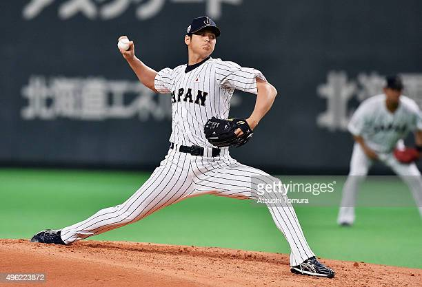 Starting pitcher Shohei Otani throws in the top of second inning during the WBSC Premier 12 match between Japan and South Korea at the Sapporo Dome...