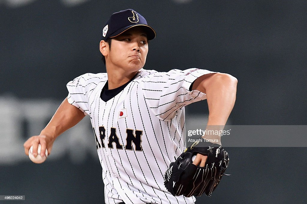 Japan v South Korea - WBSC Premier 12 : News Photo