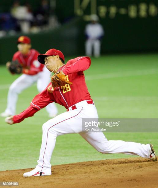 Starting Pitcher Sun Guoqiang of China throws a pitch during the World Baseball Tokyo Round match between China and South Korea at Tokyo Dome on...