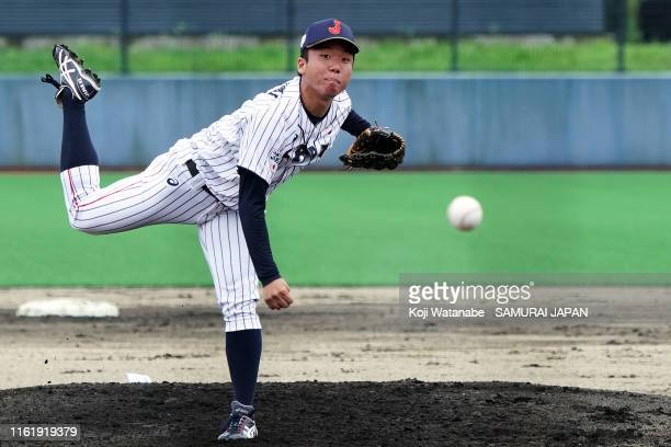 Starting pitcher Takahisa Hayakawa of SAMURAI JAPAN throws a pitch in the top half of the second innings during the practice match between Collegiate...