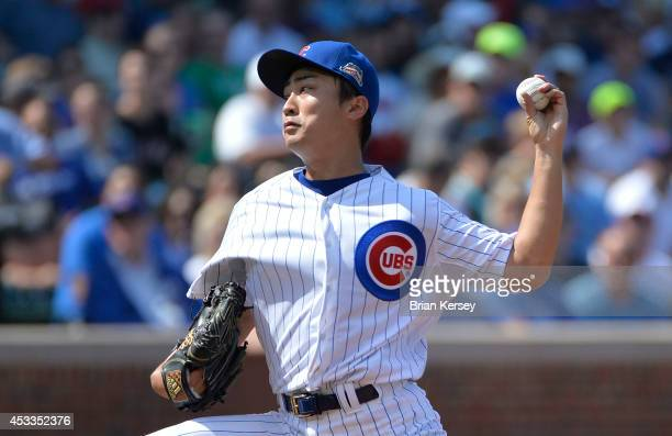 Starting pitcher Tsuyoshi Wada of the Chicago Cubs delivers a pitch during the first inning against the Tampa Bay Rays at Wrigley Field on August 8...