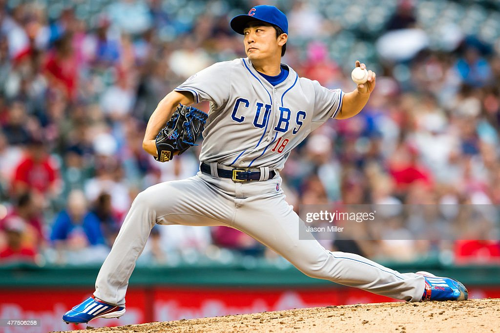 Starting pitcher Tsuyoshi Wada #18 of the Chicago Cubs pitches during the second inning against the Cleveland Indians at Progressive Field on June 17, 2015 in Cleveland, Ohio.