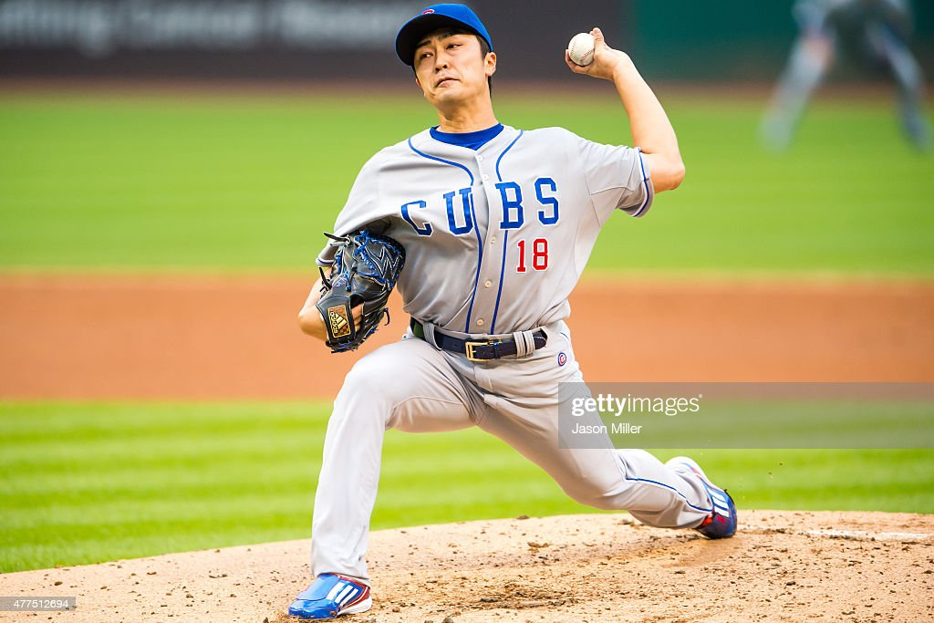 Starting pitcher Tsuyoshi Wada #18 of the Chicago Cubs pitches during the first inning against the Cleveland Indians at Progressive Field on June 17, 2015 in Cleveland, Ohio.
