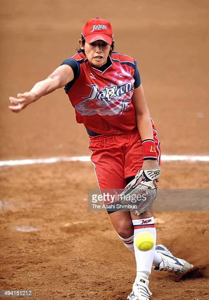 Starting pitcher Yukiko Ueno of Japan delivers a pitch during the Softball bronze medal match between Japan and Australia at the Fengtai Softball...