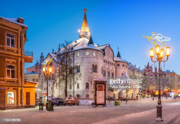 state bank in nizhny novgorod - nizhny novgorod stock pictures, royalty-free photos & images