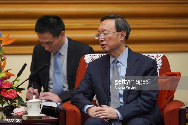 State Councilor Yang Jiechi talks to Minister of the Presidency of the Dominican Republic Gustavo Montalvo on September 17, 2019 in Zhongnanhai,...
