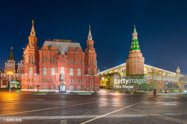 state historical museum and grand kremlin palace in red sqaure, moscow - state kremlin palace bildbanksfoton och bilder