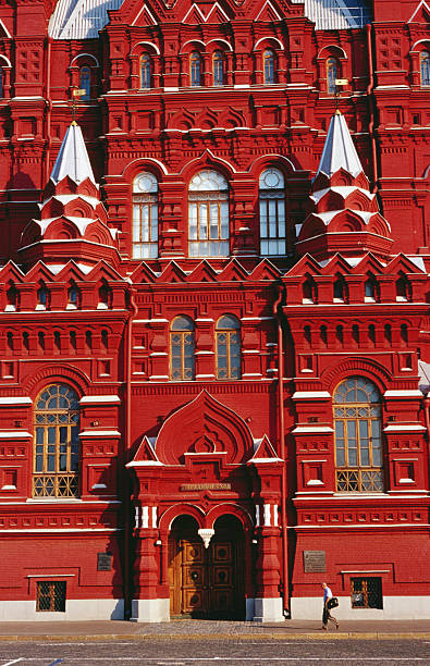 State History Museum on Red Square.