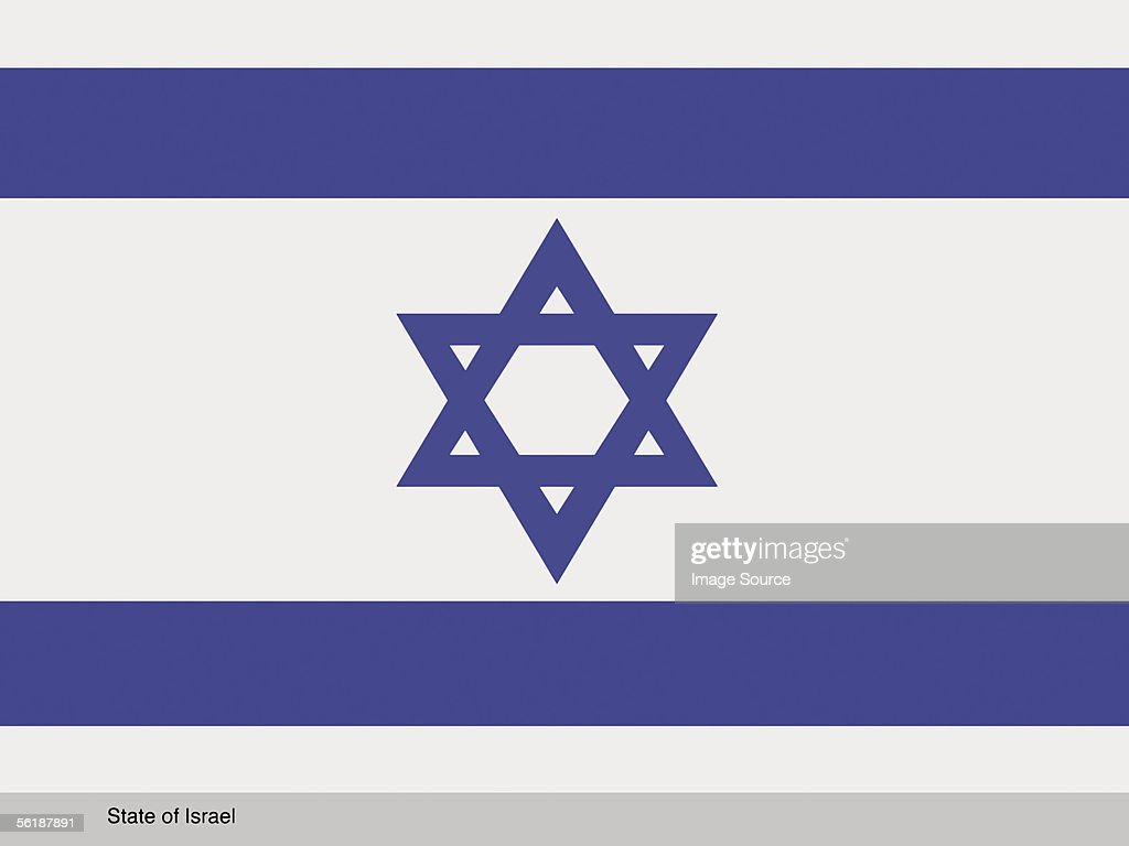 state of israel essay Conflict in israel - since the inception of an israeli nation-state in 1948, violence and conflict has played a major role in israel's brief history.