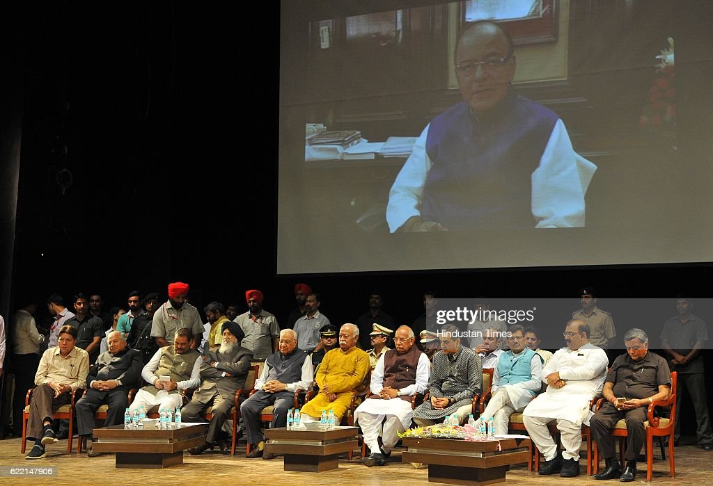 State President BJP Punjab Vijay Sampla Punjab CM Parkash Singh Badal Governor of Chhattisgarh Balram Ji Dass Tandon RSS Chief Mohanrav Bhagwat...