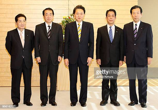 State Strategy Minister Yoshito Sengoku Financial Minister Naoto Kan Prime Minister Yukio Hatoyama Minister for Science and Technology Policy Tatsuo...