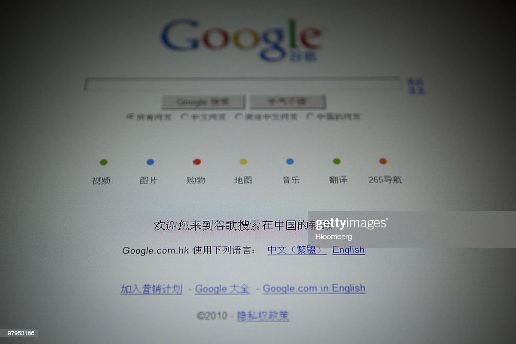 A statement on Google Inc.'s homepage, redirected from Google.cn to Google.com.hk, states 'Welcome to Google search's new home in China,' displayed on a computer in Beijing, China, on Tuesday, March 23, 2010. Google Inc., following through on a pledge to stop censoring search results in China, began serving mainland Chinese users via its unfiltered Hong Kong site, a move that could prompt the government to block the service. Photographer: Nelson Ching/Bloomberg via Getty Images
