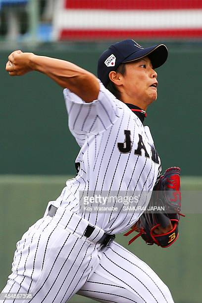 Stating Pitcher Ayami Sato of Japan pitches during the IBAF Women's Baseball World Cup Final game between Japan and USA at Sun Marine Stadium on...