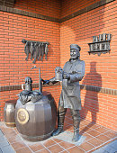 samara russia statue at brewery is