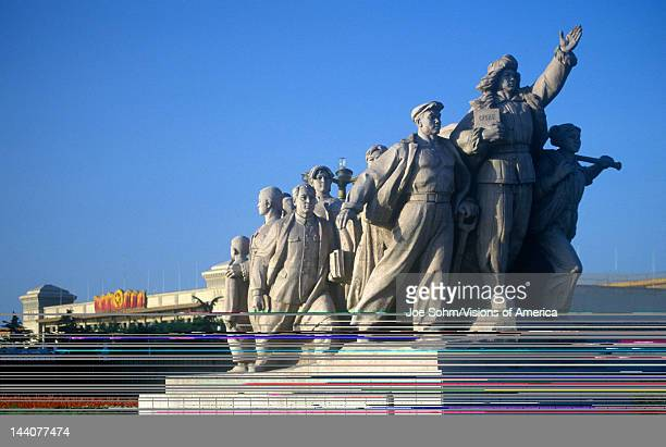 Statue at the Monument to the People's Heroes in Beijing in Hebei Province People's Republic of China