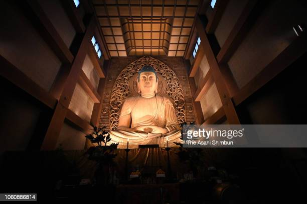 A statue of Buddha at Tochoji Temple is illuminated on October 29 2018 in Fukuoka Japan