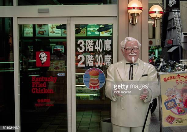 Statue of Colonel Sanders at Yokohama KFC