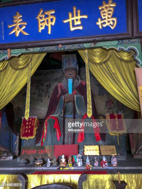 Statue of Confucius at the Temple of Confucius in Pingyao
