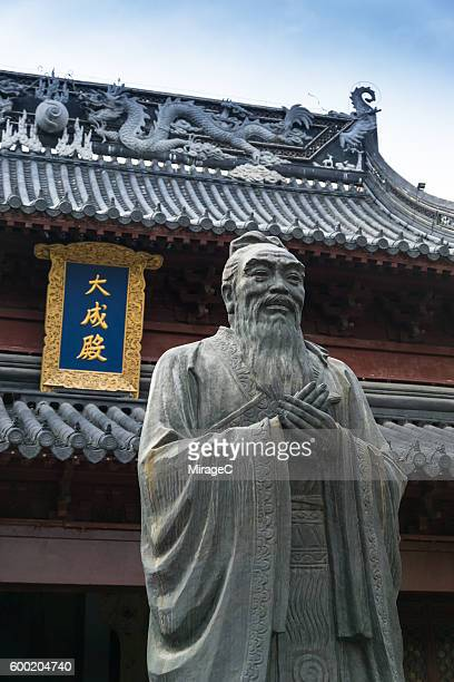 Statue of Confucius in Confucius Temple, Nanjing