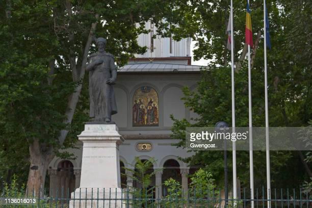 Statue of Constantin Brâncoveanu in Bucharest