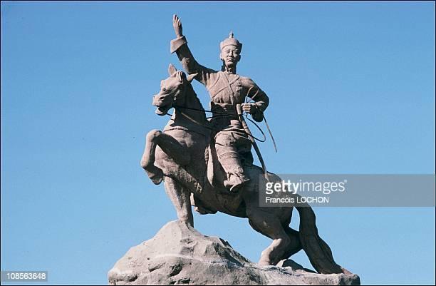 Statue of Gengis Khan founder of Mongolia in Ulan Bator Mongolia in July 1991