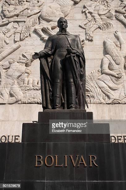 CONTENT] Statue of Simon Bolivar in Los Próceres Caracas Venezuela