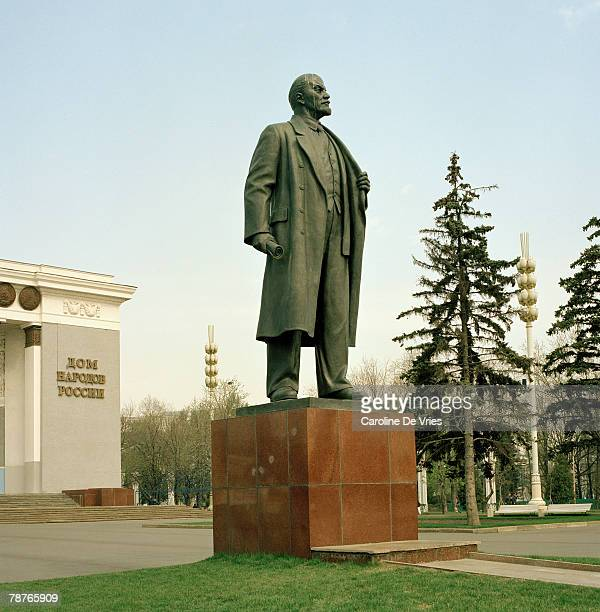 Statue of Vladimir Lenin, All-Russian Exhibition Center, Moscow, Russia