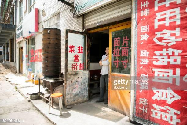 Steam buns in Qinghai