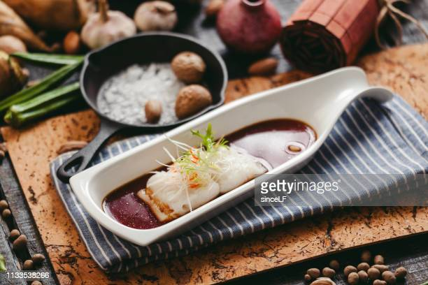 蒸し魚, 中華料理 - 蒸し ストックフォトと画像