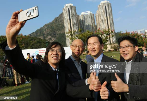 Steering committee member Vincent Ng Wing-shun, Secretary for the Environment Wong Kam-sing; Chairman of the Steering Committee Bernard Chan, and...