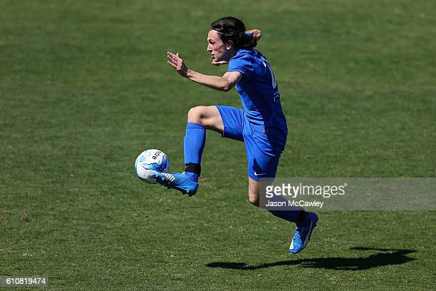 Stefan Simic controls the ball during the PS4 Player Pathway Award Camp on September 28 2016 in Sydney Australia