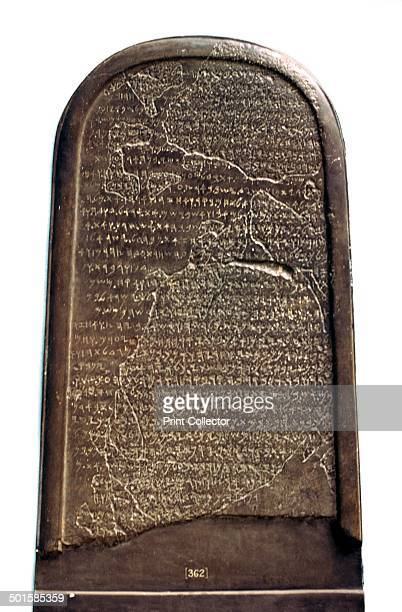 A stela with hebrew script commemorating the successful revolt of Mesha King of Moab against Ahab King of Israel From Diban in Moab The script and...
